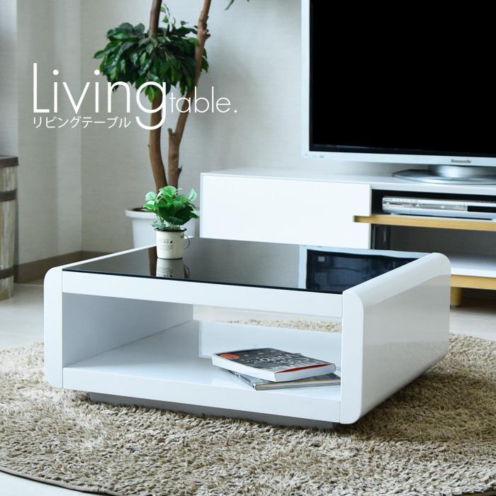 リビングテーブル センターテーブル 白 ガラス ホワイト 幅80 高さ34 木製 おしゃれ 完成品 収納付き 正方形 モダン テーブル