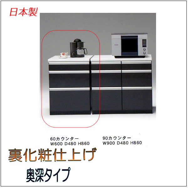 Mail Order Kitchen Cabinets: C-style: Marble-like Kitchen Counter Counter 60cm In Width