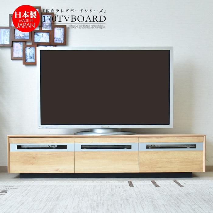 テレビボード 幅150 TVボード ロータイプ ローボード リビング リビングボード 大容量 TV台 テレビ台 完成品 国産 大川家具