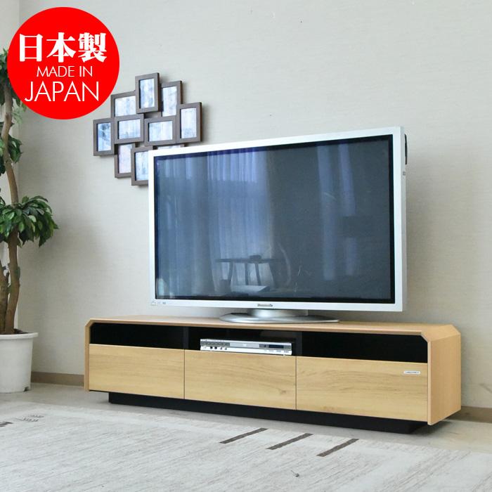 国産 テレビボード 幅160cm TVボード オーク ウォールナット テレビ台 リビング リビングボード 大型 ロータイプ TV台 AVボード AV収納 家具通販 大川の家具 北欧風