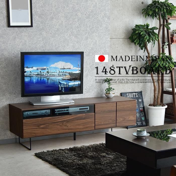 【クーポンSALE開催中】テレビ台 テレビボード 幅150 国産品 完成品 木製品 収納家具 リビングボード ローボード リビング収納 大川家具 ウォールナット柄 脚付き コンセント付き