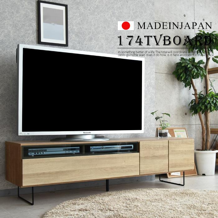 テレビ台 テレビボード 幅175 国産品 完成品 木製品 収納家具 リビングボード ローボード リビング収納 大川家具 ウォールナット柄 脚付き コンセント付き