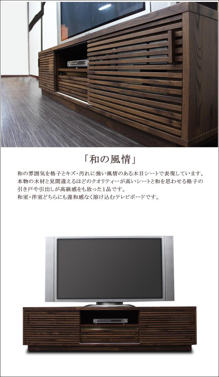 c-style | Rakuten Global Market: The TV stand TV board 180cm in ...
