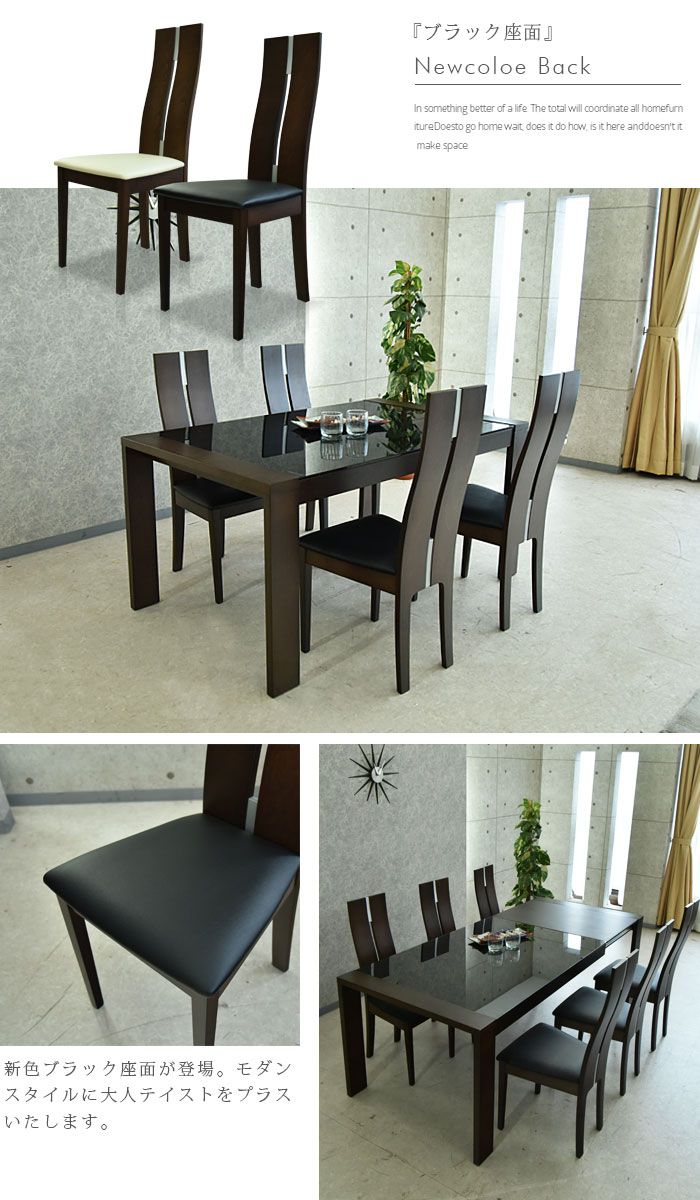 Dining table dining set extendable dining table table set width 150 cm 210 cm dining