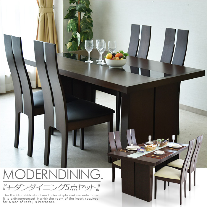 C-style: Dining Set Width 150 Dining Table 5 Point Set