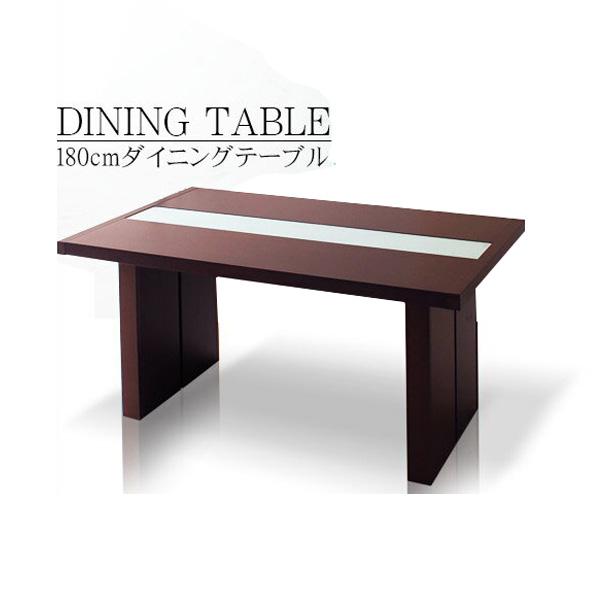 【クーポンSALE開催中】送料無料 ダイニングテーブル 幅180 ダイニングテーブル シンプル シック 木製 モダン ミッドセンチュリー 食卓 ダイニング リビングテーブル 6人用 北欧 シンプル 家具通販 大川市