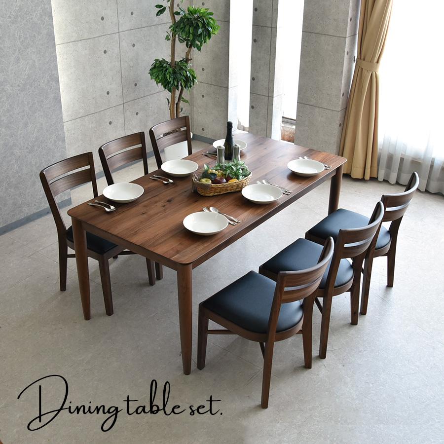 ダイニングテーブルセット 幅165cm ウォールナット 7点セット 木製 6人用 ダイニング7点セット 6人掛け ダイニングテーブル 無垢 ダイニングチェアー 北欧 シンプル