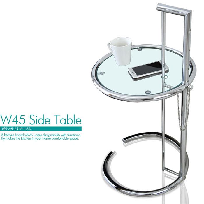 【クーポンSALE開催中】サイドテーブル 幅45cm ガラス製 高さ調節 ソファーサイド 強化ガラス クロームメッキ テーブル リビングテーブル べッドサイド 飛散防止フィルム