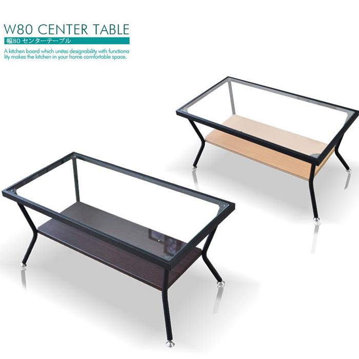 【クーポン配布中】センターテーブル 幅80cm リビングテーブル テーブル ガラス 天板 棚つき 収納 大川 通販 家具