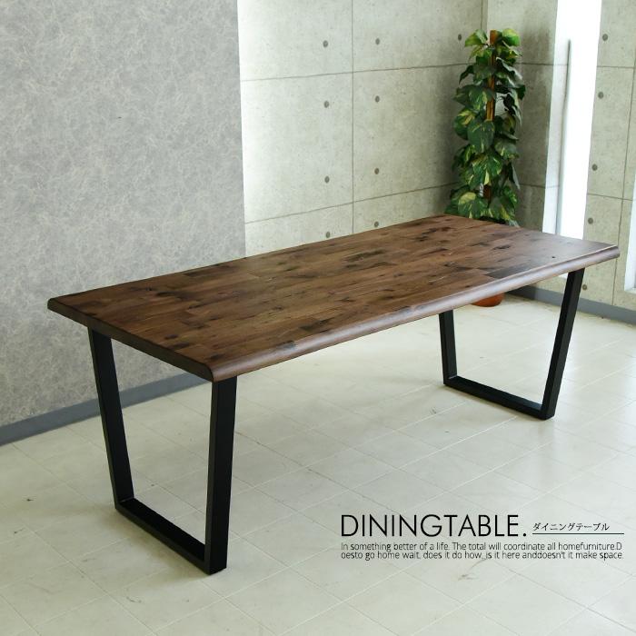 【クーポン配布中】ダイニングテーブル 幅180cm 無垢テーブル ウォールナット オーク 食卓テーブル 無垢板 脚付き 木製 4人用サイズ テーブル 丈夫 高級