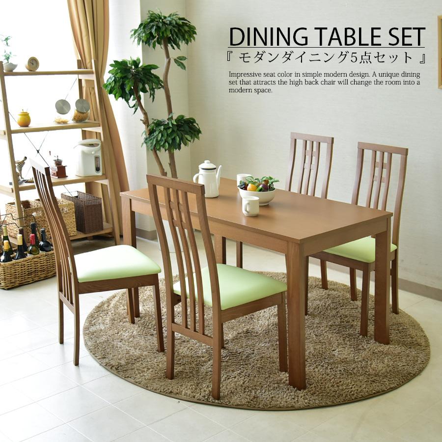 ダイニングテーブルセット 幅120cm 5点セット 4人掛け ダイニングテーブル5点セット 食卓 UV塗装 シンプル モダン ダイニングテーブル チェア ダイニングチェア 椅子 テーブル