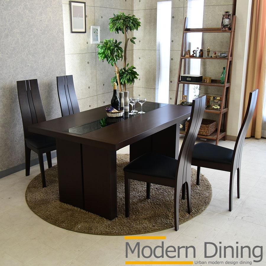 ダイニングテーブルセット 幅150 5点セット 木製 4人掛け ダイニングテーブル5点セット 4人用 北欧 シンプル オシャレ カフェ ダイニングチェア