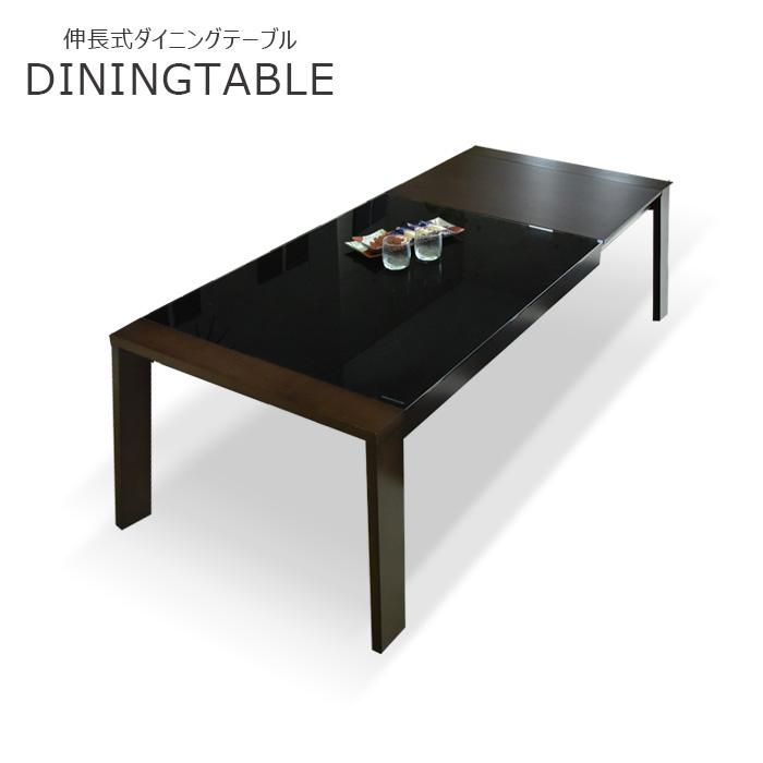 ダイニングテーブル 幅150~210 伸長式 食卓 テーブル 4人掛け ~ 6人掛け 4人用 6人用 モダン オシャレ