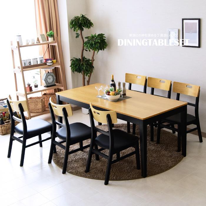 ダイニングテーブルセット 幅170 7点セット 木製 6人掛け ダイニングテーブル7点セット 6人用 北欧 シンプル ダイニングチェアー ダイニングテーブル