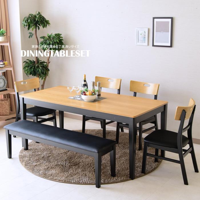 ダイニングテーブルセット 幅170 6点セット 木製 ダイニングテーブル6点セット 7人用 北欧 シンプル ダイニングチェアー ダイニングテーブル
