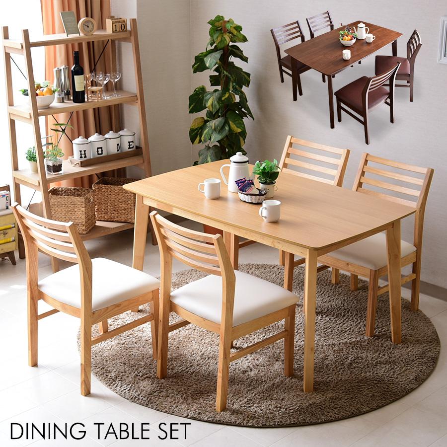 ダイニングテーブルセット 幅130 4人掛け 5点セット ダイニング5点セット コンパクト 食卓 ダイニングテーブル ダイニングチェア 椅子 モダン シンプル ウォールナット オーク 突板 PVC