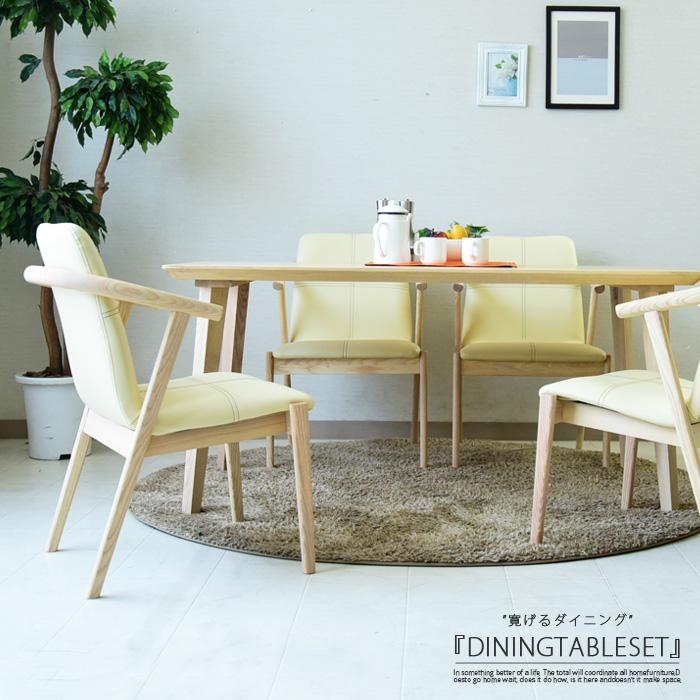 【クーポンSALE開催中】ダイニングテーブルセット 5点セット 4人掛け ダイニング5点セット 幅150 木製 無垢 アッシュ 食卓セット 北欧 デザイナー ダイニングチェアー オシャレ モダン テーブル 椅子 チェアー
