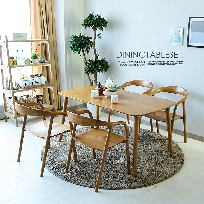 ダイニングテーブルセット 5点セット 幅140 4人掛け ダイニングテーブル5点セット 食卓セット 無垢 アッシュ 木製 シンプル ダイニングテーブル ダイニングチェアー 椅子