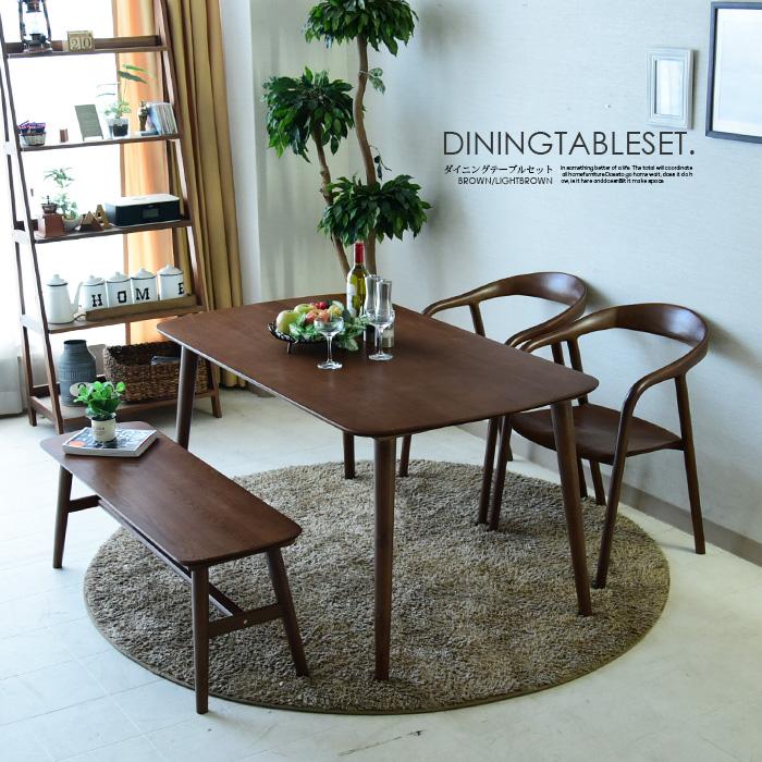 【クーポンSALE開催中】ダイニングテーブルセット 4点セット 幅140 4人掛け ダイニングテーブル4点セット 食卓セット 無垢 アッシュ 木製 シンプル ダイニングテーブル ダイニングチェアー 椅子
