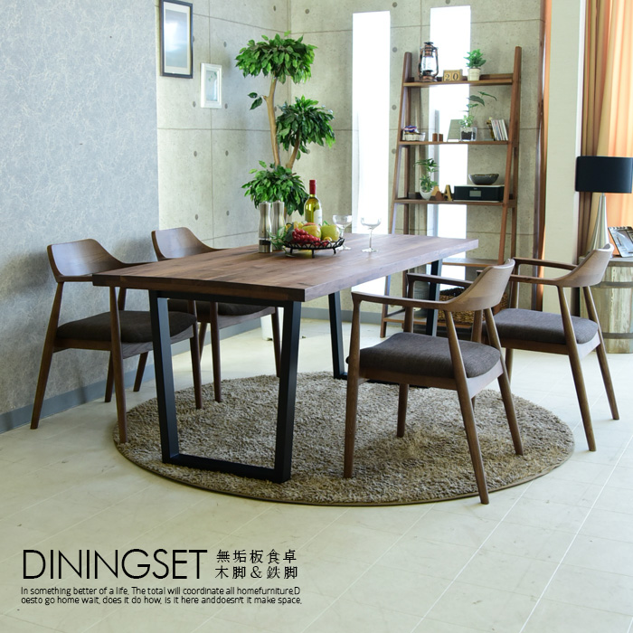 ダイニングテーブルセット 幅150cm 5点セット 4人掛け ダイニングテーブル7点セット 食卓 オイル塗装 アイアン脚 ダイニングテーブル チェアー ダイニングチェアー 椅子 テーブル