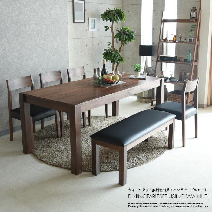ダイニングテーブルセット 6点セット 6人掛け 幅180cm ウォールナット 無垢 木製 ダイニングセット 6人用 ダイニング6点セット 食卓セット ダイニングテーブル ダイニングチェアー 椅子