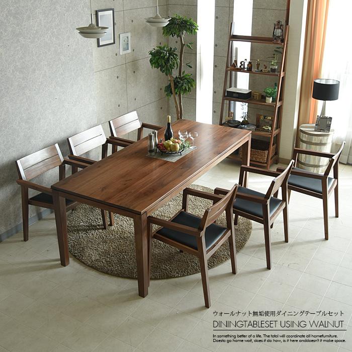 ダイニングテーブルセット 7点セット 6人掛け 幅200cm ウォールナット 無垢 木製 ダイニングセット 6人用 ダイニング7点セット 食卓セット ダイニングテーブル ダイニングチェアー 椅子