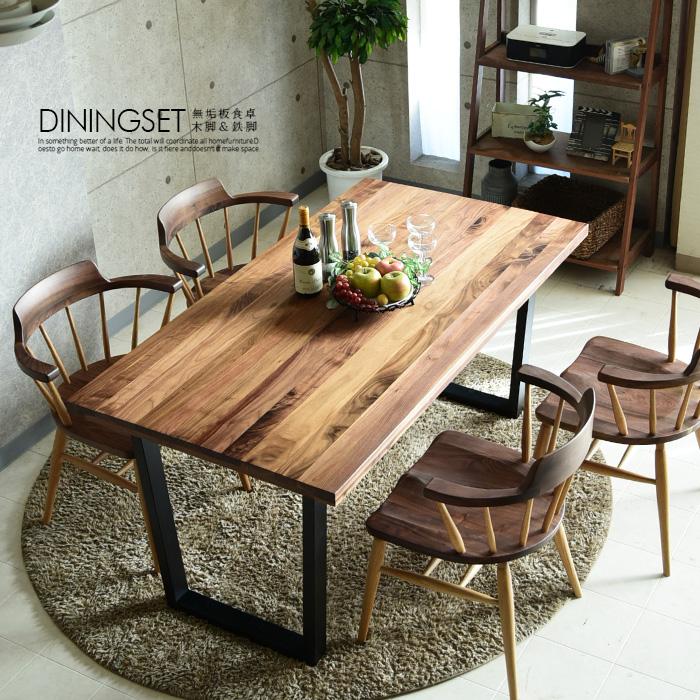 【クーポン配布中】ダイニングテーブルセット 4人掛け 幅150cm 5点セット コンパクト無垢 ウォールナット オーク あしゃれ シンプル 食卓 オイル塗装 アイアン ダイニングテーブル ダイニングチェアー 椅子 テーブル