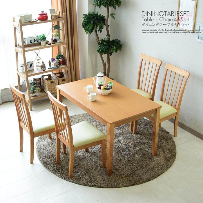 【送料無料】 ダイニングテーブルセット ダイニングテーブル 5点セット 幅120 木製 4人用 4人掛け ダイニング5点セット シート キズに強い 食卓テーブル セット コンパクト 椅子 テーブル チェアー 北欧 モダン ハイバック