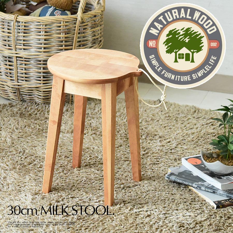 【送料無料】無垢 オイル塗装 ナチュラル カントリー 温もり 自然 素朴 コンパクト かわいい キュート ガーデン カフェ CAFFE シンプル テーブルのみの販売です。