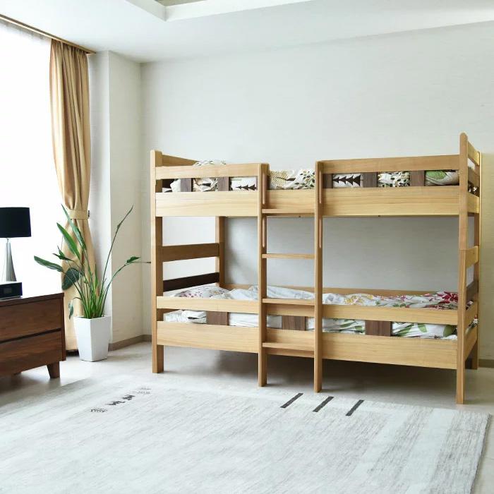 【送料無料】二段ベッド コンパクト 子供 ~ 大人まで ウォールナット タモ 木製 ロータイプ ベッド 子供部屋 ナチュラル モダンテイスト シングル すのこベッド オシャレ シンプル 分割可能 LVLスノコ