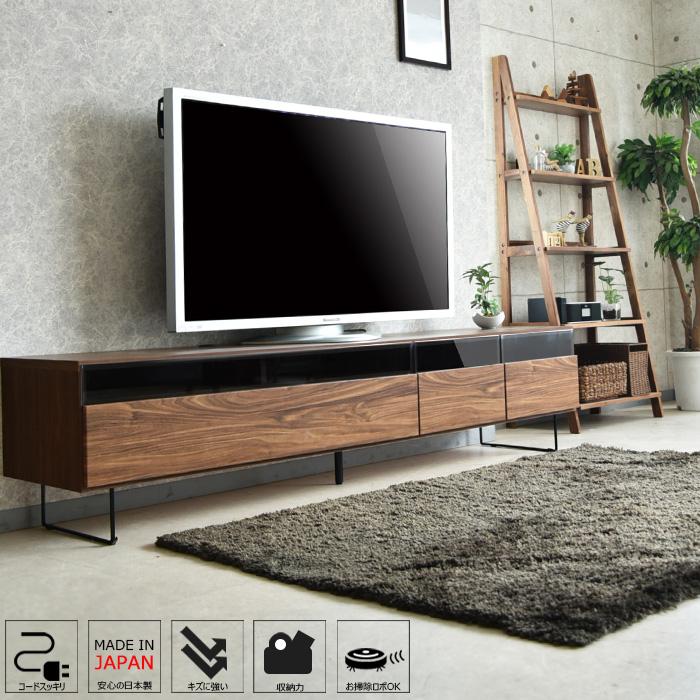 テレビ台 テレビボード 幅210 国産品 完成品 木製品 収納家具 リビングボード ローボード リビング収納 大川家具 ウォールナット柄 脚付き コンセント付き