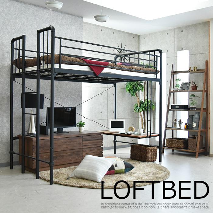 【クーポンSALE開催中】 ベッド ロフトベッド パイプベッド シングルベッド システムベッド デスク付き 階段ハシゴ モダン オシャレ 子供用 大人用 ロータイプ 180cm高