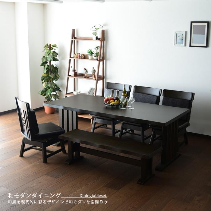 ダイニングテーブルセット ベンチ 和風 6人掛け 6点セット 190 長方形 モダン ダイニングテーブル 無垢 回転チェアー 食卓 ダイニングチェアー ロータイプ