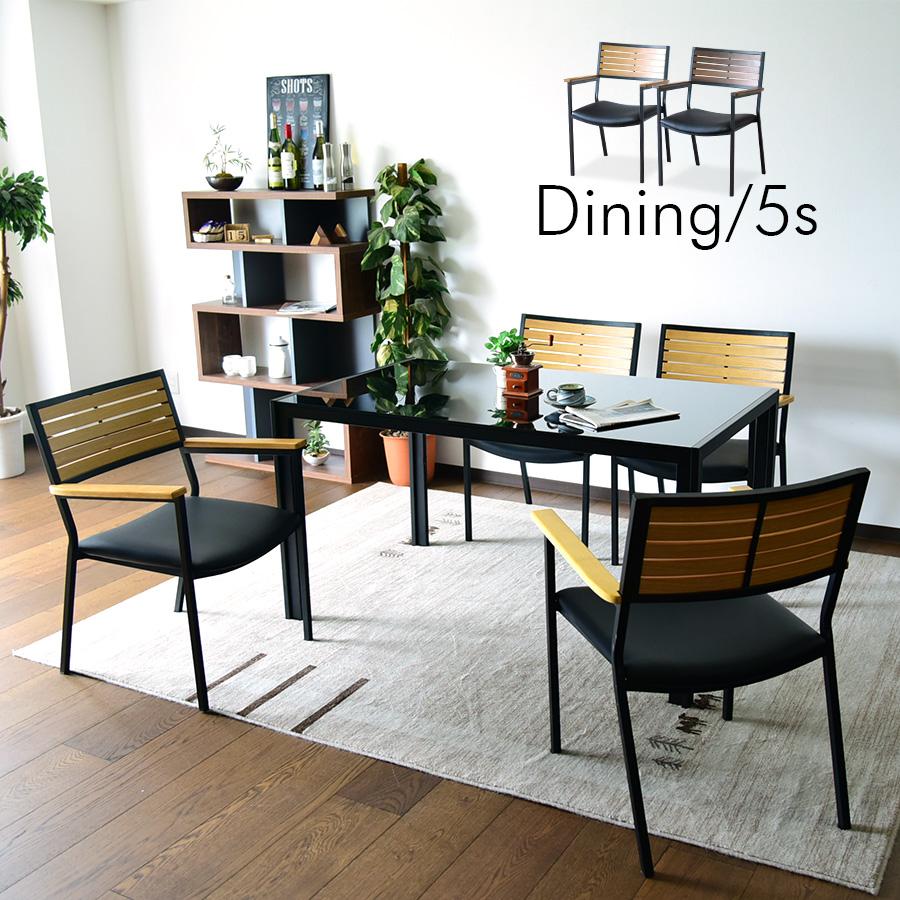 幅135 ダイニングセット 5点セット モダン ダイニングテーブル アイアン 4人掛け 高級 強化ガラス ブラック ダイニング5点セット ダイニングチェア 食卓セット シンプル デザイン 椅子 4脚 北欧