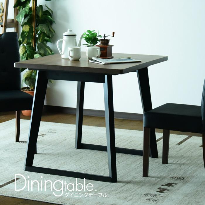 ウレタン塗装 ダイニングテーブル 木 おしゃれ 幅80 北欧 2人用 高さ70 モダン 食卓テーブル ナチュラル 小さめ コンパクト ブラウン 長方形 天然木 オーク ウォールナット