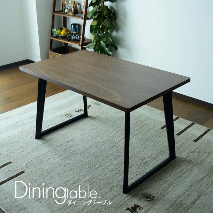 ダイニングテーブル ウォールナット 幅120 4人用 北欧 モダン おしゃれ ウレタン塗装 木 コンパクト 長方形 高さ70 小さめ 天然木 食卓テーブル オーク ブラウン ナチュラル