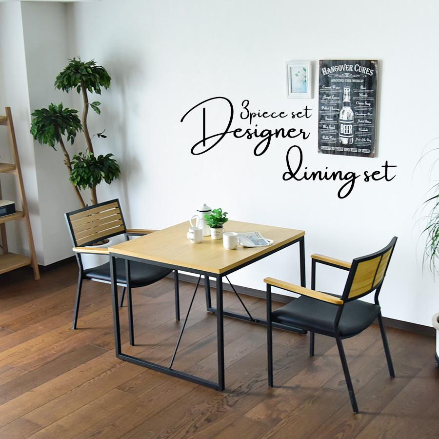 ダイニングテーブルセット 幅90cm 3点セット 2人掛け ダイニングテーブル3点セット 食卓 アイアン脚 ウォールナット オーク チェア ダイニングチェア 椅子 デザイナーズ