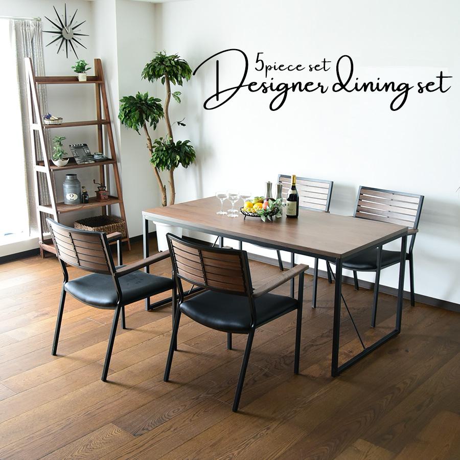 ダイニングテーブルセット 幅150cm 5点セット 4人掛け ダイニングテーブル5点セット 食卓 アイアン脚 ウォールナット オーク チェア ダイニングチェア 椅子 デザイナーズ