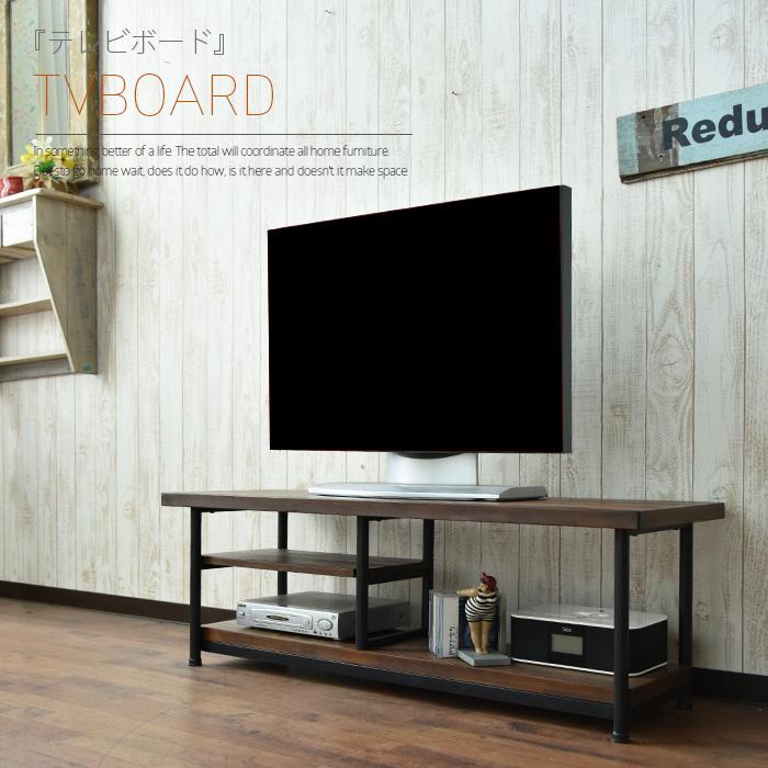 【クーポンSALE開催中】 テレビ台 テレビボード ローボード 幅120 TVボード リビングボード 木製 パイン オープンタイプ AV収納 リビング収納