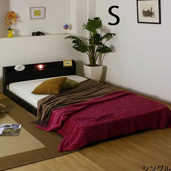 【クーポンSALE開催中】ベッド ベット シングル フレーム セット 【ホワイト・ブラック・ブラウン】 3色対応 ライト 宮付き コンセント 北欧 シングルベッド ロータイプ 寝具 寝室※マットレス付き※ 家具通販 大川市