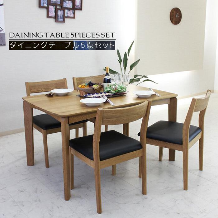 135 Cm Dining Table Set Dining Set Dining Set Oak Dining Chairs Dining  Table Table Table, Set Of 5 Four Seat Tables Chairs Chairs Chairs Simple  Modern ...