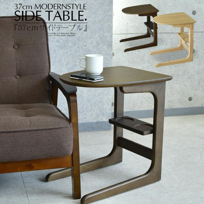 棚付き サイドテーブル 幅37cm ソファーテーブル テーブル 天板 シンプル 北欧 大川 ブラウン ナチュラル 家具