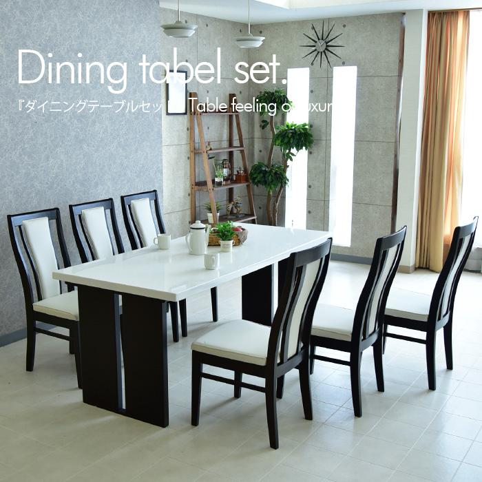 ダイニングテーブルセット ホワイト 6人掛け 鏡面 7点セット モダン 幅180 白 高さ70 長方形 鏡面 艶あり 北欧 ダイニングテーブル ダイニングチェアー ホワイト座面