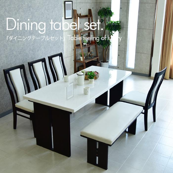 ダイニングテーブルセット 白 ベンチ 6人掛け 6点セット 長方形 ホワイト 幅180 ダイニングテーブル ダイニングチェアー モダン 鏡面仕上げ 食卓セット