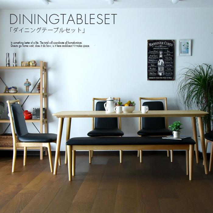 ダイニングテーブルセット 6人掛け ベンチ 無垢材 北欧 モダン 幅185 6点セット ダイニング6点セット ブラウン ナチュラル キズに強い 高さ70cm アッシュ無垢 PU塗装 ダイニングテーブル ダイニングチェア