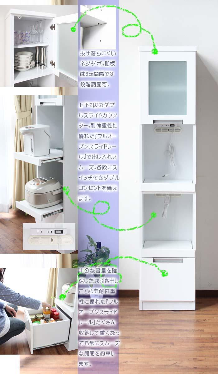 c-style | Rakuten Global Market: Ōkawa slim Board width 40 cm (E ...