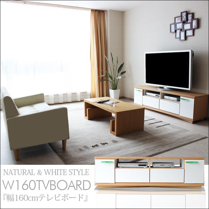 eck lowboard fr tv interesting tv stand low board north europe storing tv board av board tv. Black Bedroom Furniture Sets. Home Design Ideas
