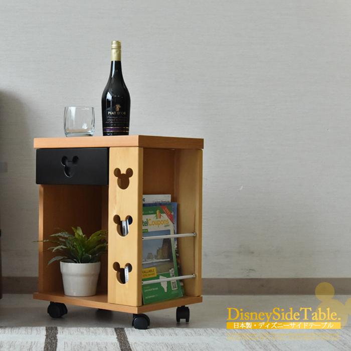 サイドテーブル ディズニー 幅40 ミッキー ナイトテーブル テーブル キャスター付き ブックシェルフ 木製 国産品 サイドチェスト 収納家具