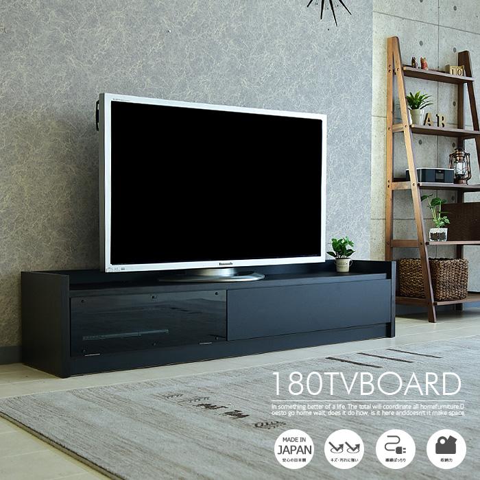 テレビボード 幅180cm 国産品 テレビ台 ローボード リビングボード 木製 完成品 リビング収納 ロータイプ 収納家具 大川家具 マットブラック TV台 TVボード