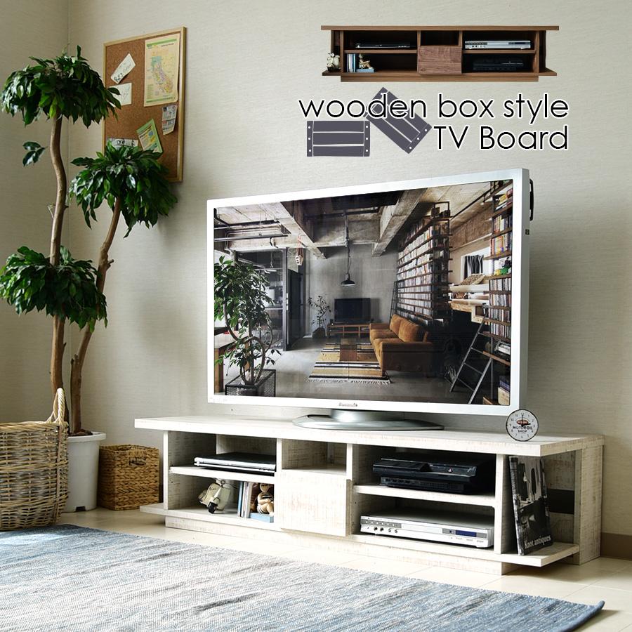 【送料無料】テレビ台 ローボード 幅153 木箱風 背面収納 木製 TV台 テレビボード コード隠し オープン DIY リビングボード タップ収納 大容量 かっこいい 木製 国産 日本製